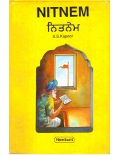Nitnem - Book By S. S. Kapoor