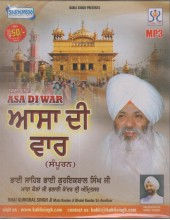 Asa Di Vaar (Sampooran) - MP3 CD By Bhai Guriqbal Singh Ji