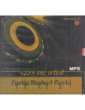 Partal Shabad Gayki - MP3 CD