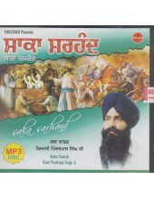 Saka Sarhand - MP3 By Giani Pinderpal singh Ji