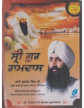 Sri Gur Ramdas - MP3 By Bhai Gurdev Singh Ji
