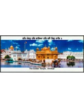 Golden Temple - GE753