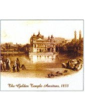 Golden Temple - GTS227