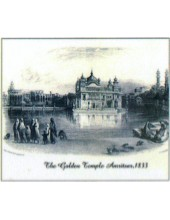 Golden Temple - GTS228