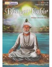 Bhagat Kabir - Weaver Of God's Name - Book By Daljeet Singh Sidhu