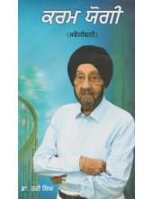 Karm Yogi - Book By Dr. Hari Singh