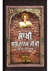 Sakhi Babe Nanak Ji Ki - Book By S. S. Padam