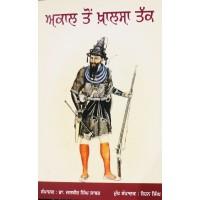 Akal To Khalsa Tak - Edited By Dr Jasbir Singh Sabar