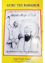 Guru Tegh Bahadur - Jagjit Singh Nagpal