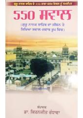 550 Savaal - Guru Nanak Sahib Da Jeevan Te Sikhia Sawaal Jawaab Roop Vich