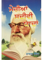 Merian Sadivi Yaadan -  Short Stories by Nanak Singh