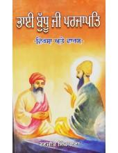 Bhai Budhu Ji Parjapat - Virsa Ate Varas - Book by Ranjit Singh Rana