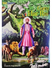 Guru Har Rai - The Seventh Sikh Guru - Sikh Comic by Daljeet Singh Sidhu (in English)