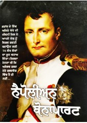 Napolean Bonaparte - A Biography By Anu Sharma