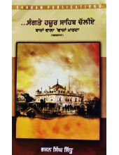 Sangte Hazoor Sahib Chaliye - Book by Bhajan Singh Sidhu