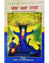 Shabad Shabad Nanak - By Tarsem - Dr Kuldeep Singh Deep