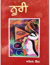 Noori - Stories by Aneman Singh