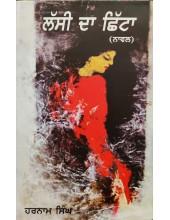 Lassi Da Chhitta - Novel by Harnam Singh