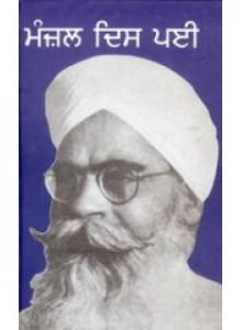 Gurbaksh Singh Preetlari