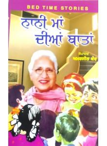 Punjabi Story  Books for Kids