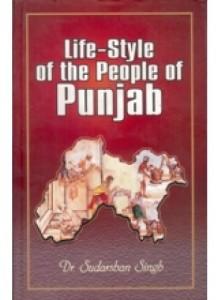 Punjabi Art , Culture and Heritage