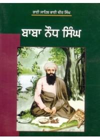 Books by Bhai Vir Singh Ji