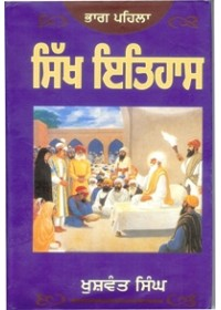 Books on Sikh History and Punjab History