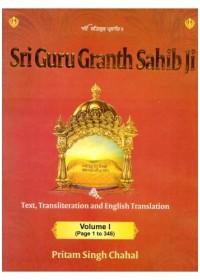 Sri Guru Granth Sahib Translations and Transliterations