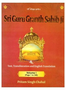 Sri Guru Granth Sahib Translations and Transliterations