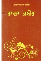 Rana Bhabaur - Book By Bhai Vir Singh Ji