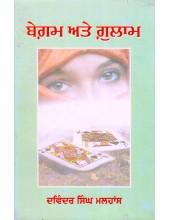 Begam Ate Gulaam - Book By Devinder Singh Malhans