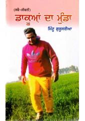 Dakuan Da Munda - Book By Mintu Gurusaria