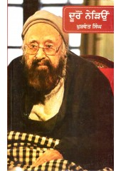 Dooron Nerion - Book By Khushwant Singh