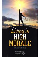 Living in High Morale - Charhdee Kalaa -  Book By Sohan Singh