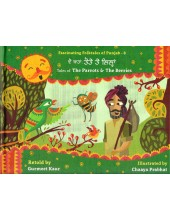 Fascinating Folktales of Punjab - 8 - Do Battan Totte Te Lillan - Book By Gurmeet Kaur