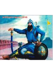 Baba Banda Singh Bahadur - SSW215
