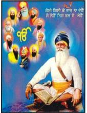 Baba Deep Singh Ji - SSW116