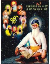 Baba Deep Singh Ji - SSW118