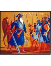 Baba Deep Singh Ji - SSW131