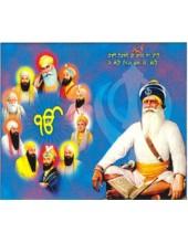 Baba Deep Singh Ji - SSW281