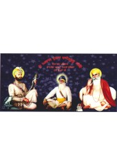 Baba Deep Singh Ji With Sikh Gurus  - SSW1236