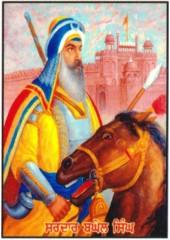 Sardar Baghel Singh - SSW429