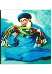 Sheikh Farid Ji - SSW150