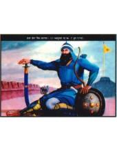 Banda Singh Bahadur - SSW437