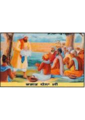 Bhagat Dhanna ji - SSW677