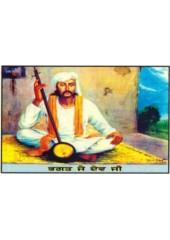 Bhagat Jaidev Ji - SSW675