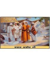 Bhagat Kabir Ji - SSW676