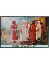 Bhagat Ramanand Ji - SSW673