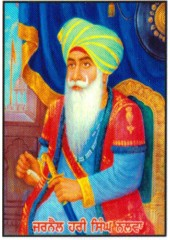 Hari Singh Nalwa - SSW436