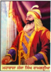 Maharaja Jassa Singh Ramgarhia - SSW666